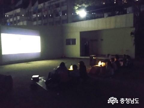 [10월 활동보고서] 밤밤살롱 1