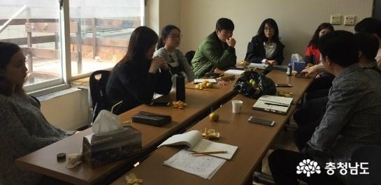 [10월 활동보고서] 논산 청년협동조합 1