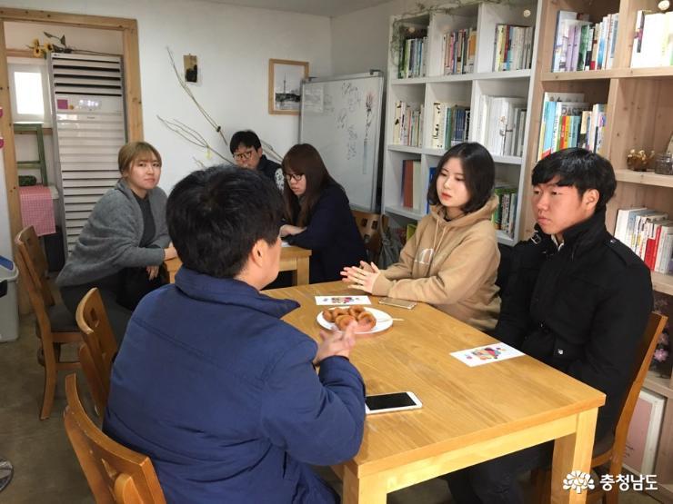 [11월 활동보고서] 논산 청년협동조합 1