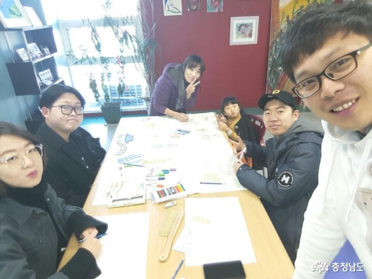 [11월 활동보고서] 동네형아와 친구들 3
