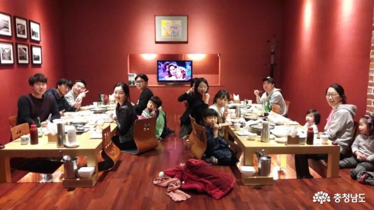 [11월 활동보고서] 동네형아와 친구들 4