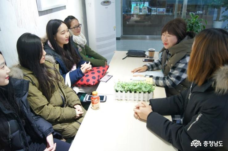 [11월 활동보고서] 동네형아와 친구들 7