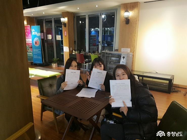 [11월 활동보고서] 청미미 1