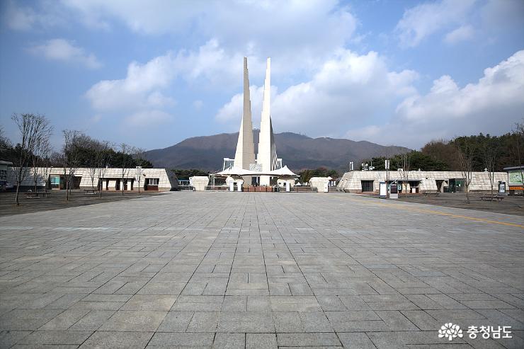 천안 독립기념관