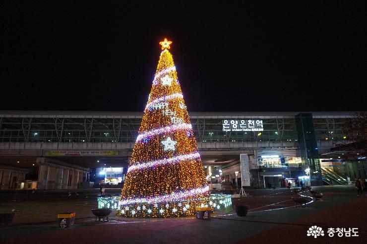 온양온천역에 따뜻한 크리스마스 트리 ★ 사진
