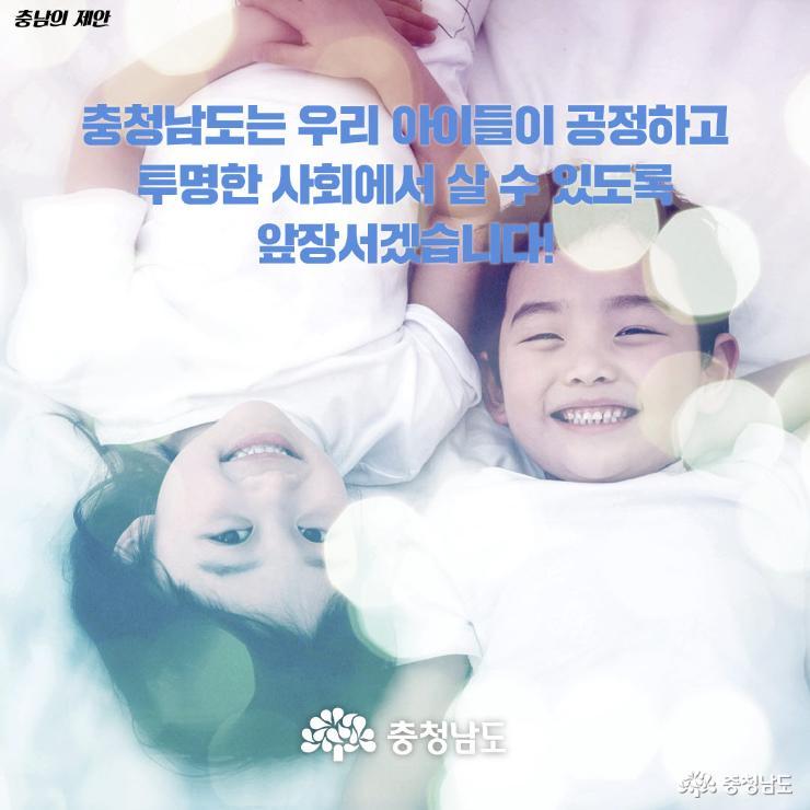 나라 살림살이 납세자에게 실시간 공개 7