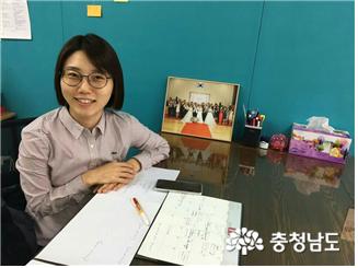청년정책위원회 위원장 김유리