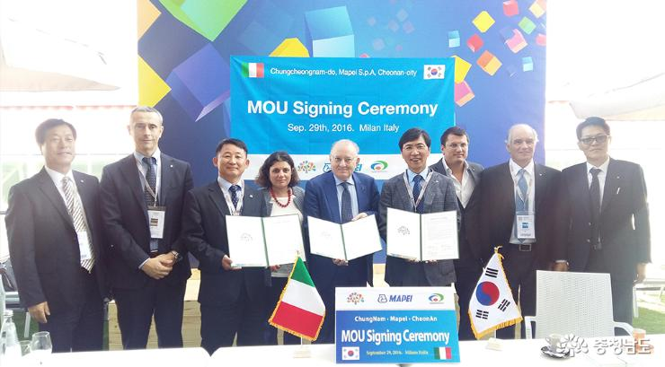 MOU conclusion with Mapei