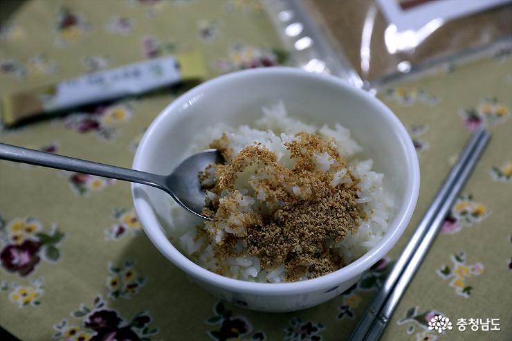 인삼보다 귀하다는 꽃송이버섯, 쌀눈과 만났다 11