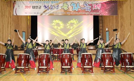 청소년 소통과 화합의 장 '2017 태안군 청소년 문화축제' 성황