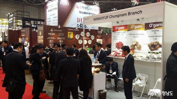 Chungnam Booth at the Supermarket Expo in Japan.