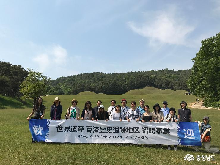 World Heritage Baekje Historic Areas introduced to Japan