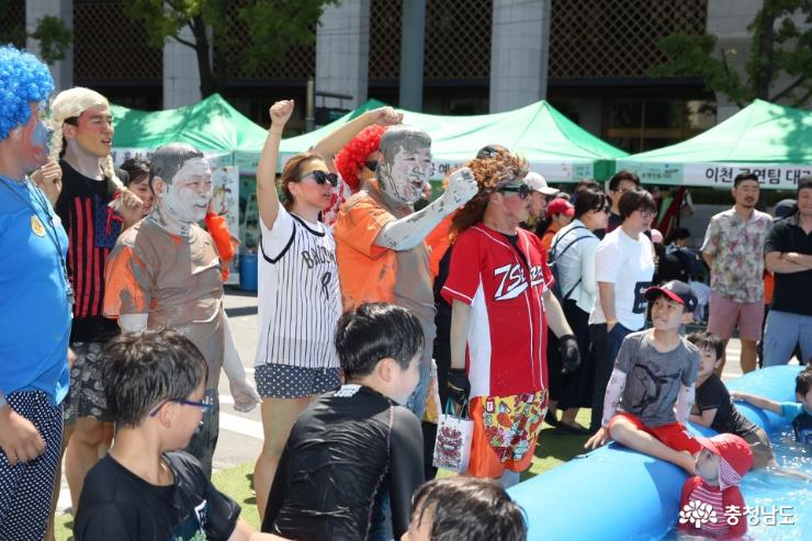 Come to the fun-packed Boryeong Mud Festival!