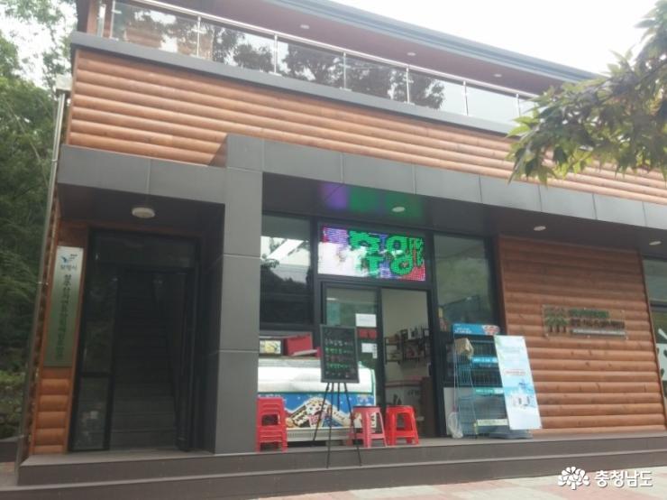 가고싶은 곳 '성주산자연휴양림 체험휴양관'