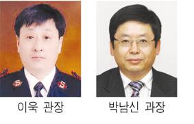 충남사회복지대상에 서산석림사회복지관