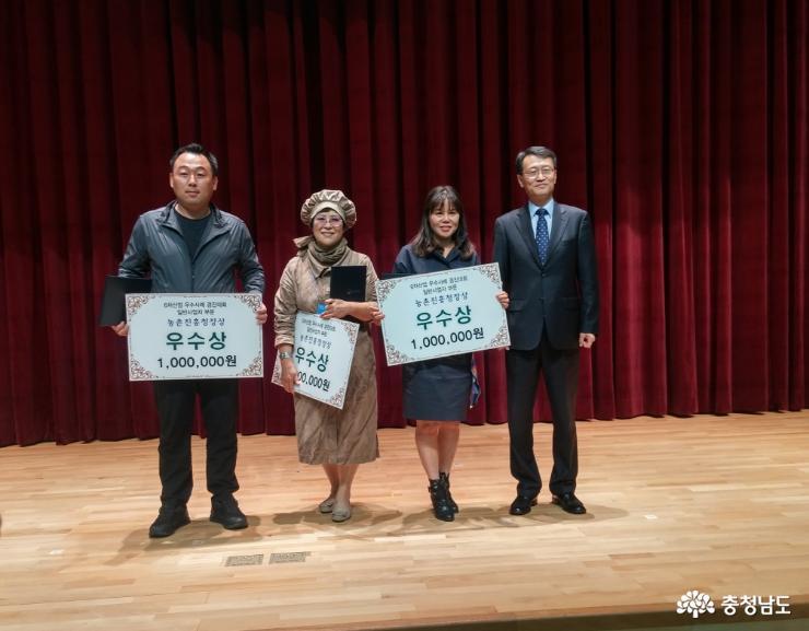 '시골맛' 송은영 대표, 6차산업 우수사례 경진 우수상