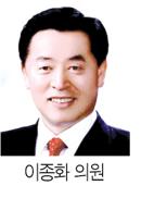 민간 손잡고 재난 최소화