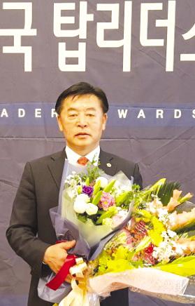 이종화 의원 대한민국 으뜸 지도자 등극