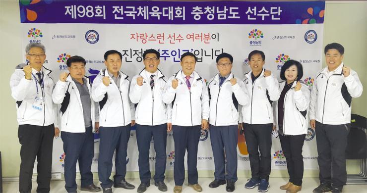 """충남 고등부 선수단 """"최고 보다 최선을"""""""