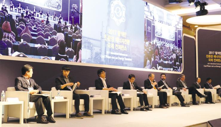 """""""탈석탄의 미래는 누구나 '에너지 시민' 되는 사회"""""""