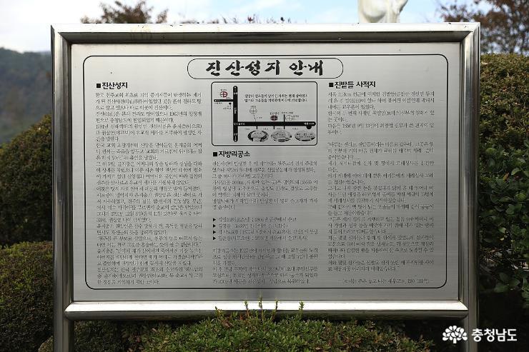 윤지충과 권상연의 순교 사실을 기록한 성지의 안내문