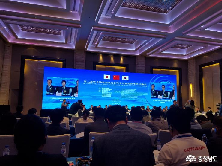 """Cooperation of Korean-Chinese local governments """"strengthened"""""""