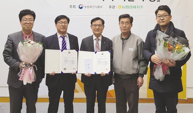 친환경농업 '전국 최우수기관상' 수상