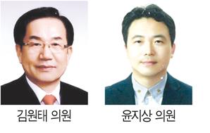 2018 예산안 심의