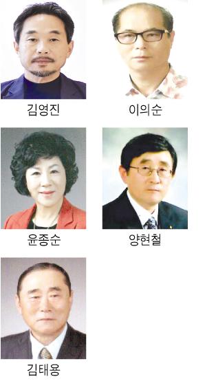 '자랑스러운 충남인상' 영예