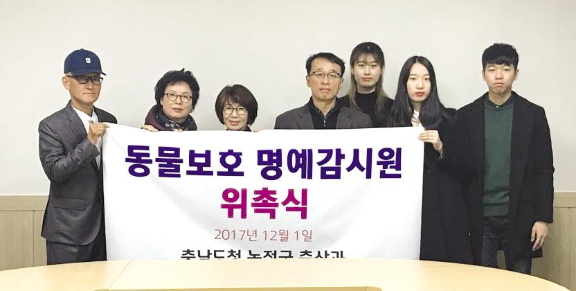 동물 복지 확대 '앞장'