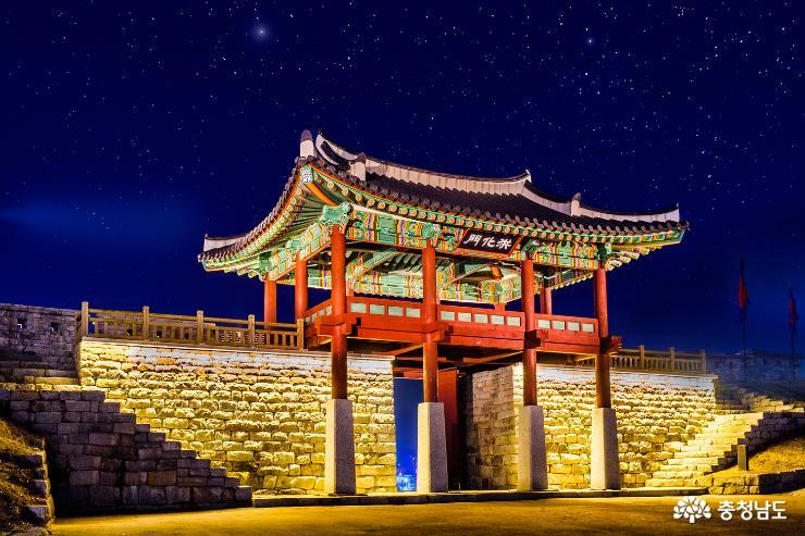 홍주성 홍화문 푸른하늘아래