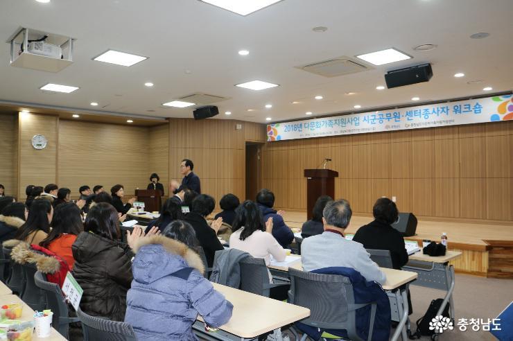 '건강한 다문화 사회 실현' 힘 모은다