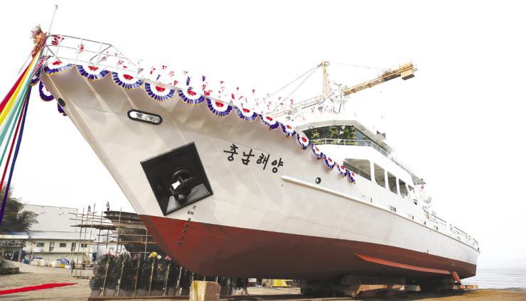 신형 어업지도선 '충남해양호' 닻 올렸다