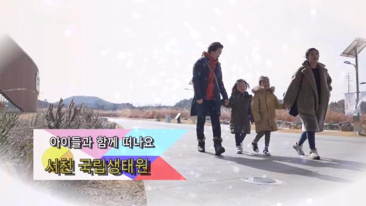 [종합] 충청남도 영상소식 6회