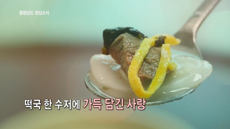 [종합]충청남도 영상소식 7회