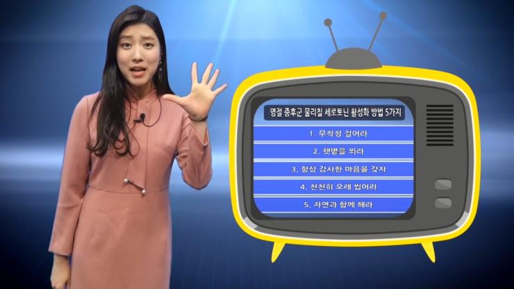 [종합]충청남도 영상소식 8회