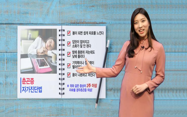 [종합]충청남도 영상소식 17회차