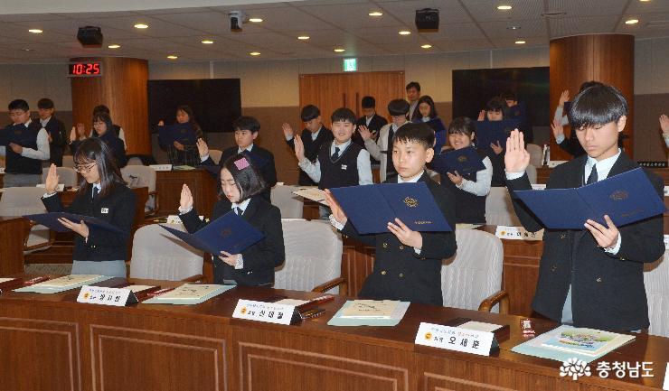 예산 덕산중 학생들 청소년의회 교실