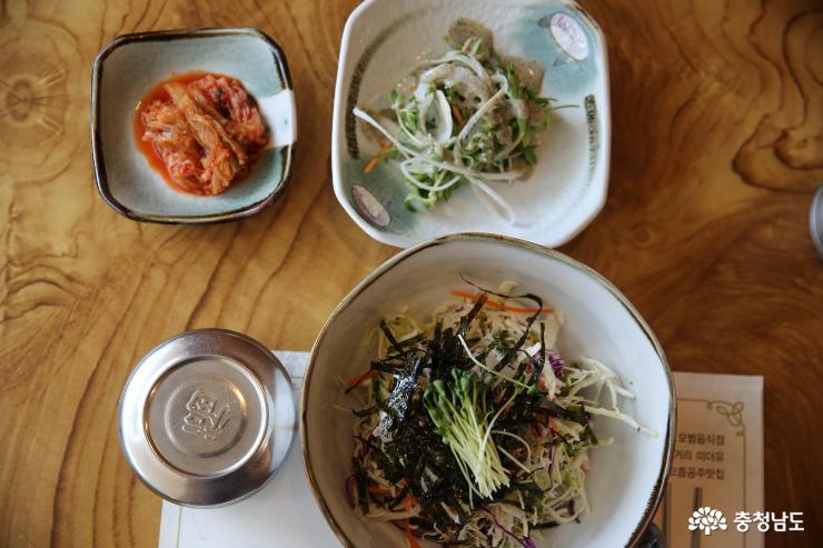 공주 맛집, 미더유 맛집, 해상공원 회덮밥 2