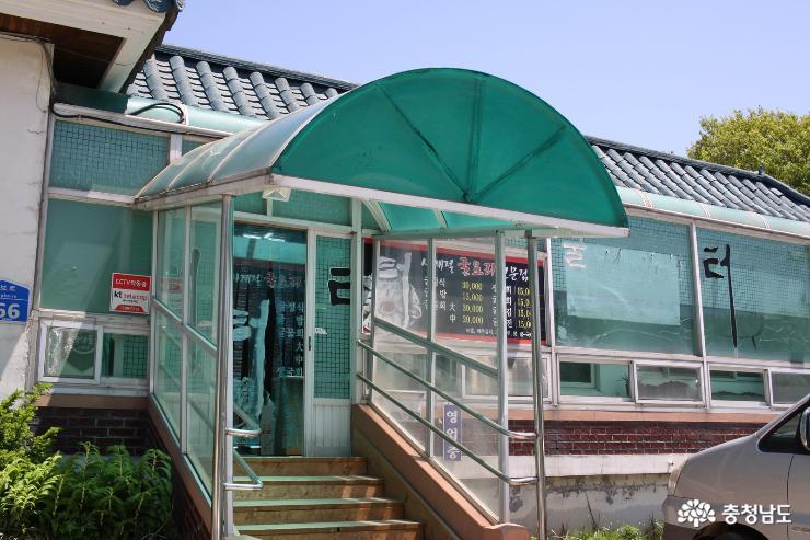 굴로 유명한 고장 보령의 굴요리 전문점