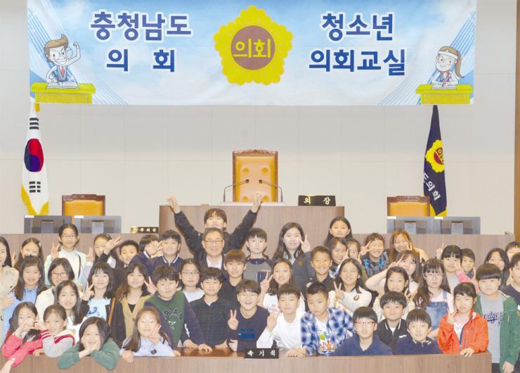 도내 초중생 대상 '청소년의회교실' 개최