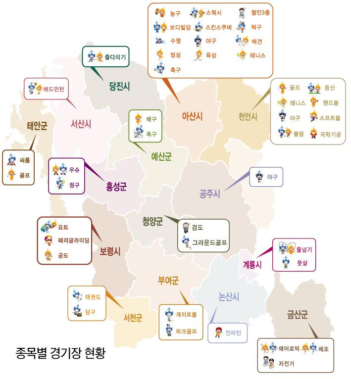 4일간 이어지는 감동 드라마…문화행사로 '흥' 돋운다