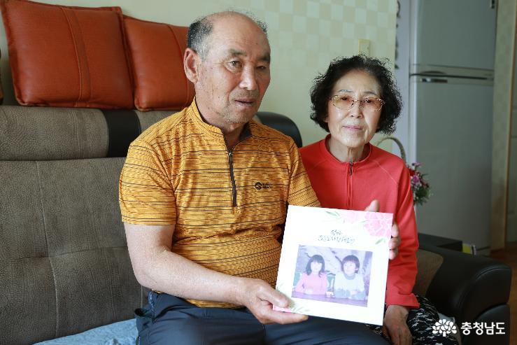 """37년 만에 찾은 남매…""""내 아들아! 내 딸아!"""""""