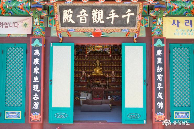 부처님 오신날  앞둔 계룡산 신원사 10