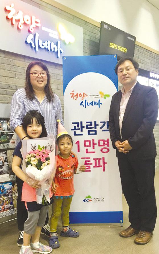청양시네마 여가문화 장으로 '우뚝'