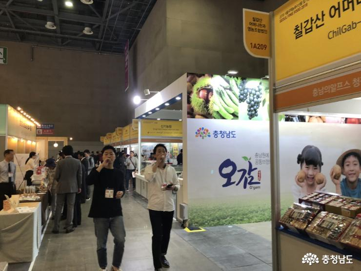 Excellent products of the sixth industry aiming for overseas market entry