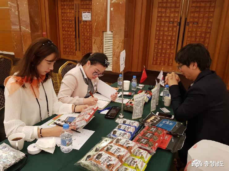 Path for overseas market entry widened for food companies in Chungcheongnam-do