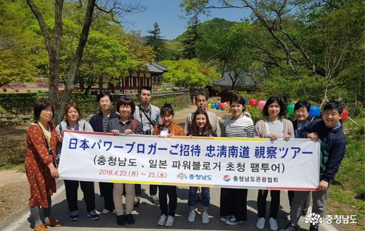 Attracting Japanese tourists through viral marketing