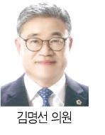 김명선 의원 의정대상 수상