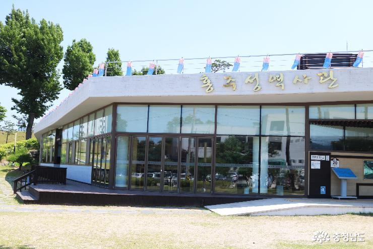 홍주천년 역사가 숨쉬는  홍주성 역사관